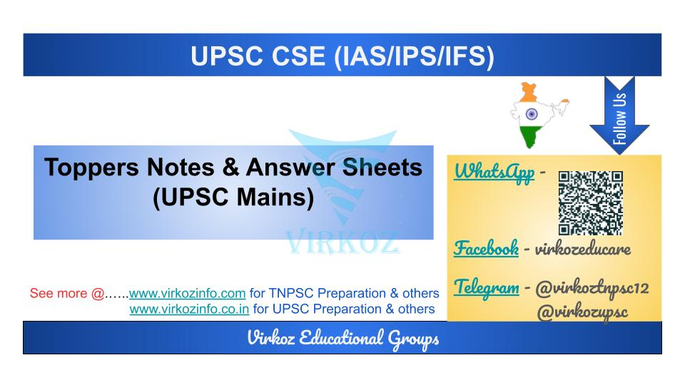 UPSC Mains Toppers notes