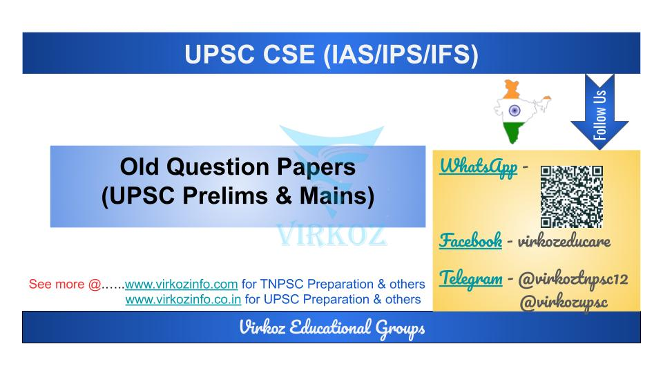 UPSC Prelims and mains Old Question Papers