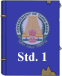 TN 1st Standard Book